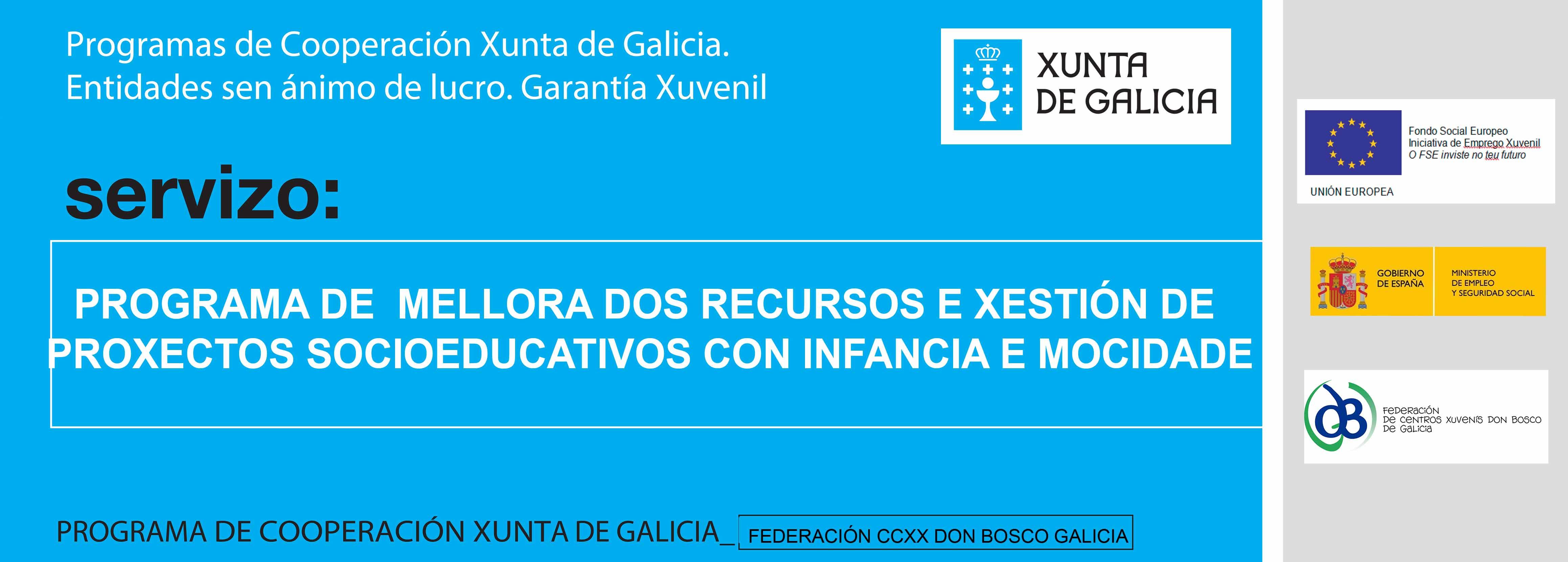 Programa de cooperación da Xunta de Galicia